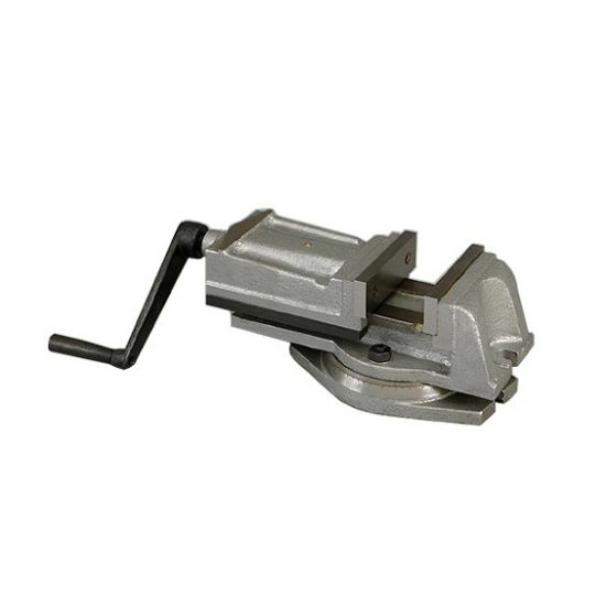 Milling Vice - 125mm