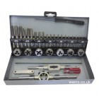 Metric Tap & Die Set HSS